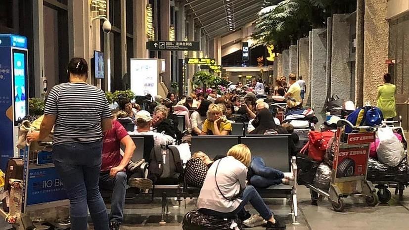 «Хамское отношение к туристам»: почему сотни россиян не могут вернуться с Хайнаня