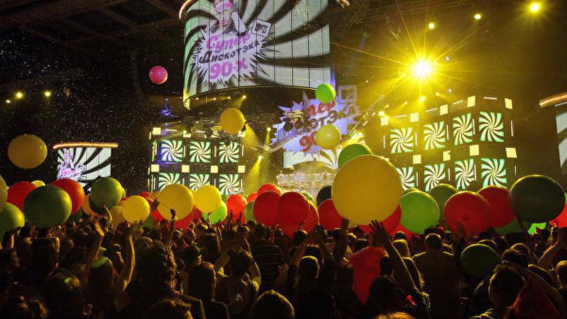В Перми начали проверку сообщений о массовой драке на концерте