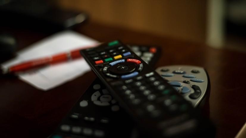 Опубликован график отключения аналогового телевещания в регионах России