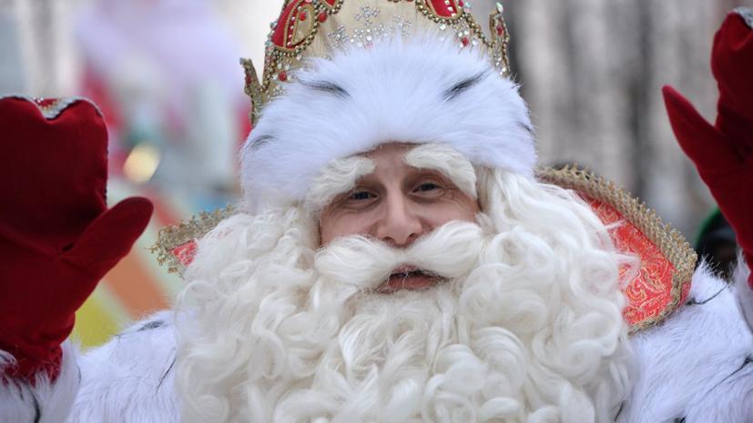 Дед Мороз пожелал Путину уверенности