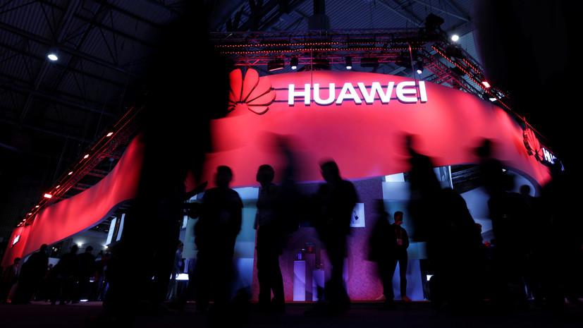 Нарушенное перемирие: может ли задержание финдиректора Huawei вызвать обострение торговых отношений между Китаем и США