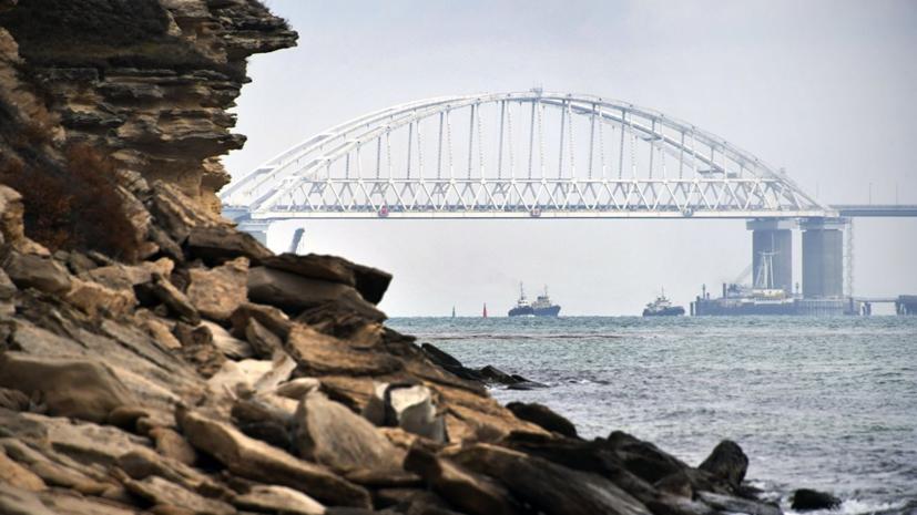 Украина обвинила Россию в блокировании 104 судов в Керченском проливе