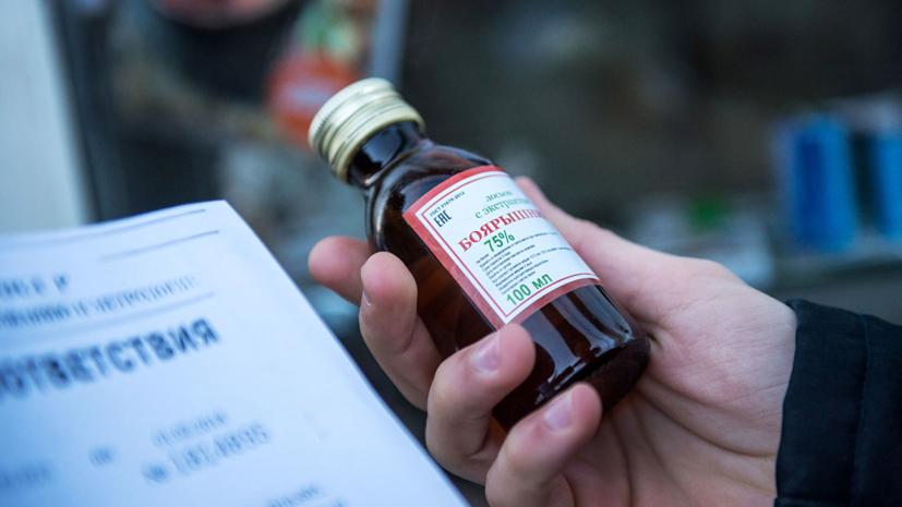 Эксперт оценил ограничение условий продажи спиртосодержащей непищевой продукции