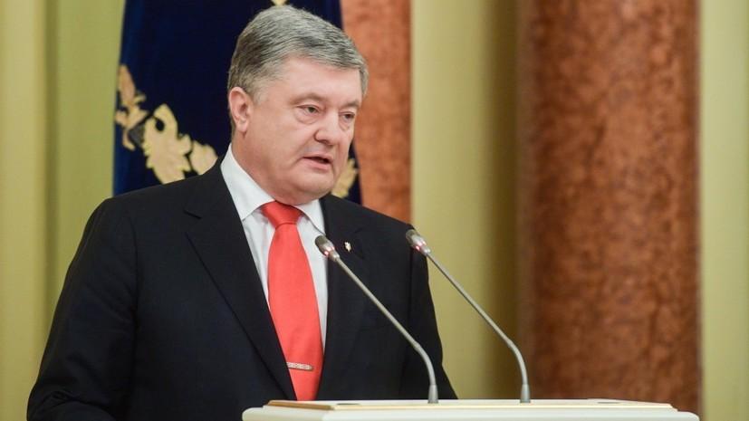 Порошенко не исключил дальнейшего отказа от соглашений с Россией