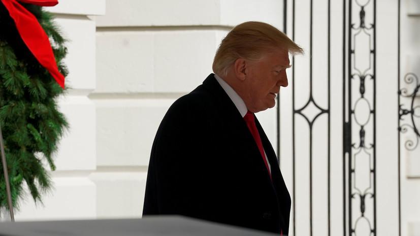«Желание погрозить президенту»: почему демократы заговорили о тюремном сроке для Трампа