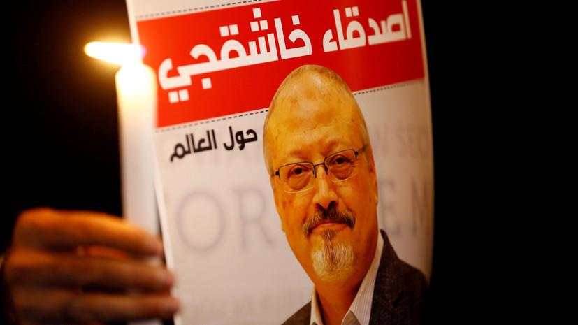 Турция обвинила саудовского генконсула в причастности к убийству Хашукджи