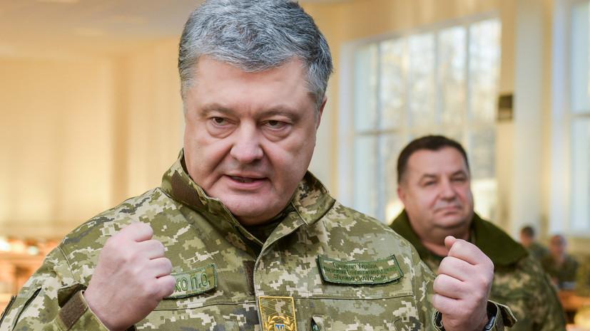 «Стратегия на разрыв с прошлым»: Порошенко подписал закон о прекращении договора о дружбе с Россией