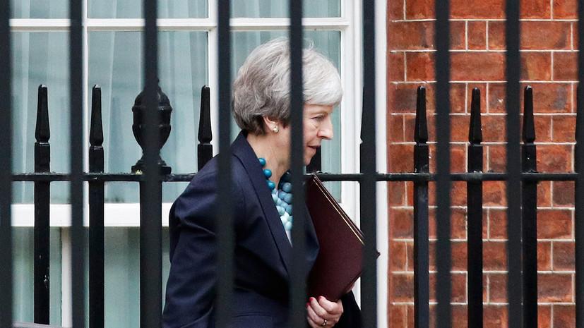 Мэй отложила голосование в парламенте по поводу соглашения о брексите