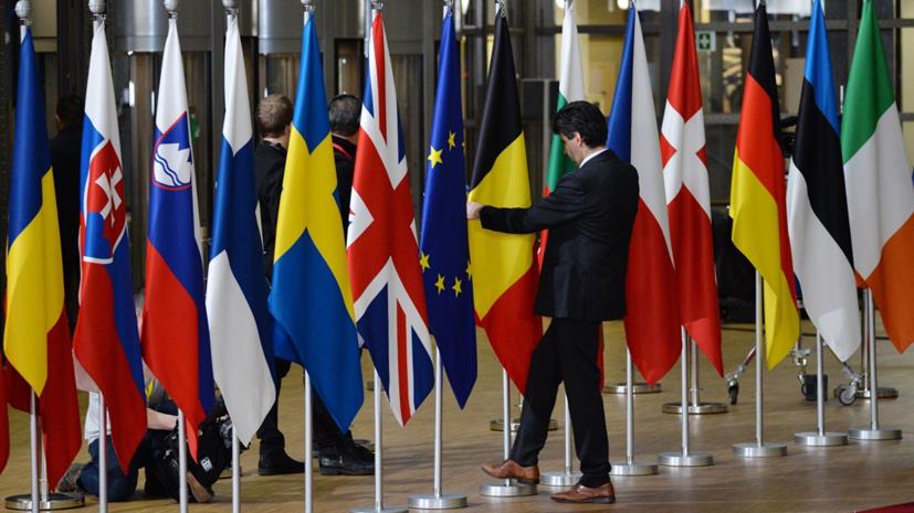 Источник: лидеры стран ЕС на грядущем саммите обсудят ситуацию в Керченском проливе