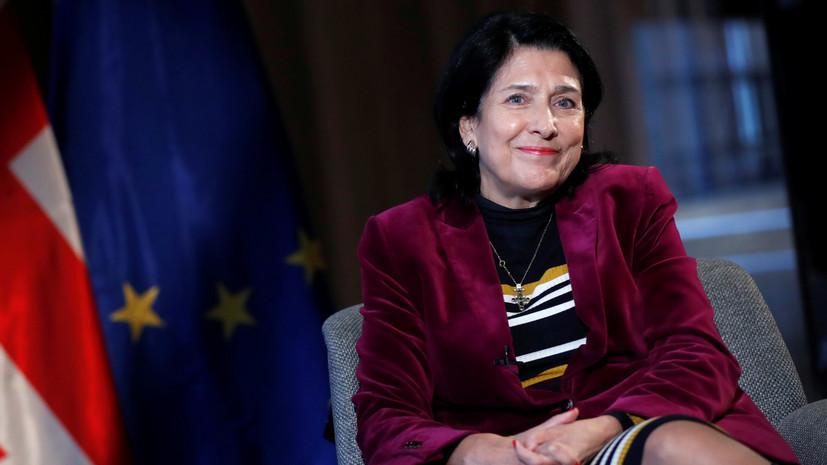Помпео пригласил Зурабишвили посетить США