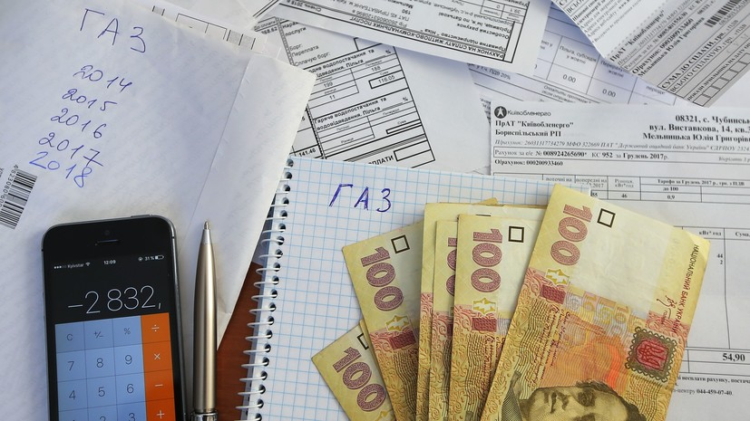 «Остаётся только выживать»: к чему может привести рост тарифов ЖКХ на Украине