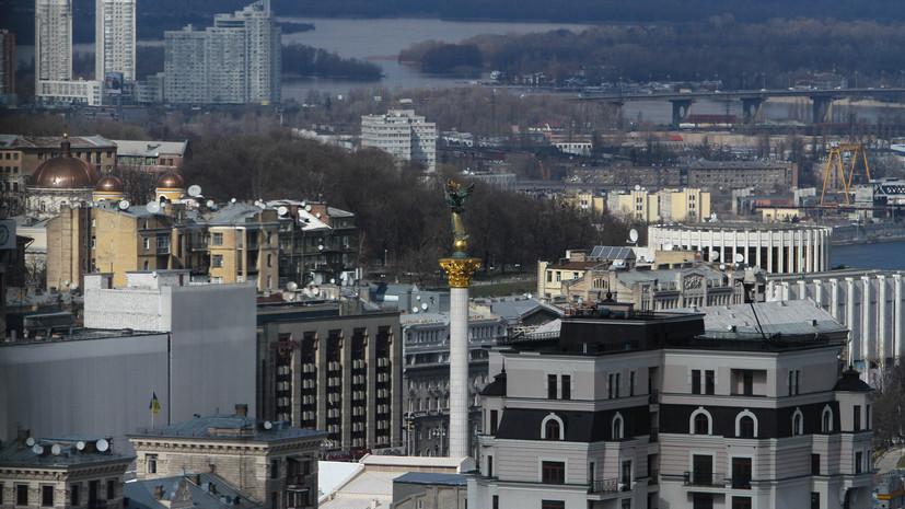 Опрос показал, как жители Украины относятся к разрыву договора о дружбе с Россией