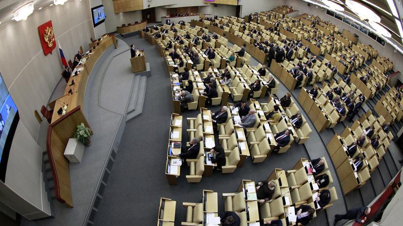 Государственная дума приняла закон оежегодном повышении МРОТ