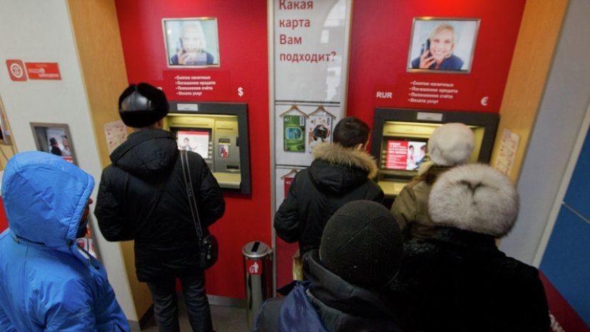 Альфа-банк опроверг сообщения о продаже организации