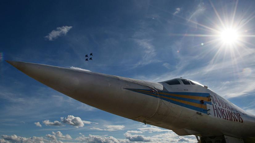 В Кремле назвали неуместными заявления Помпео о Ту-160 в Венесуэле
