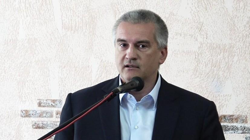 Аксёнов рассказал об одной из самых трагических дат в истории Крыма
