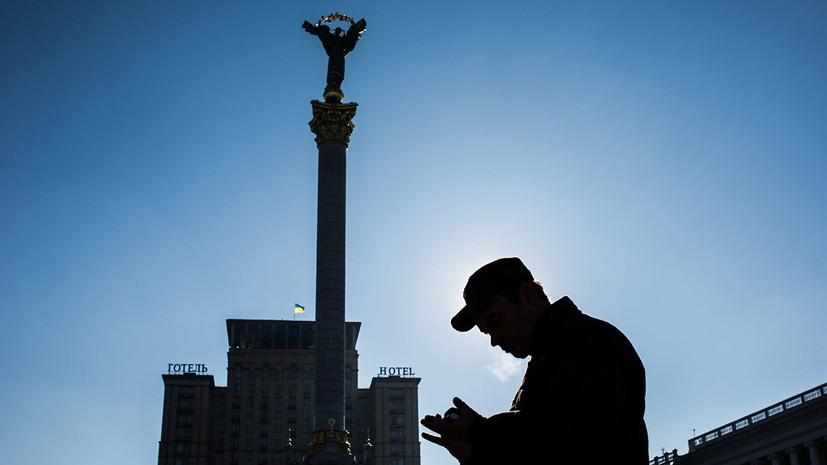 Опрос: около 80% жителей Украины винят власти в экономических проблемах страны