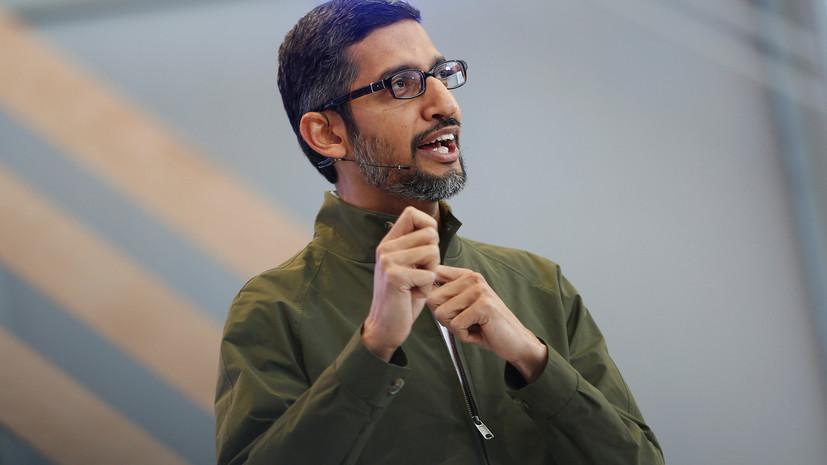 «Идиот»: почему при запросе Google выдает фото Трампа