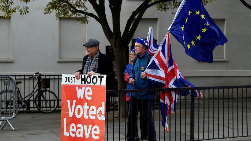 «Педагогический аспект»: к чему может привести отказ ЕС пересматривать условия брексита