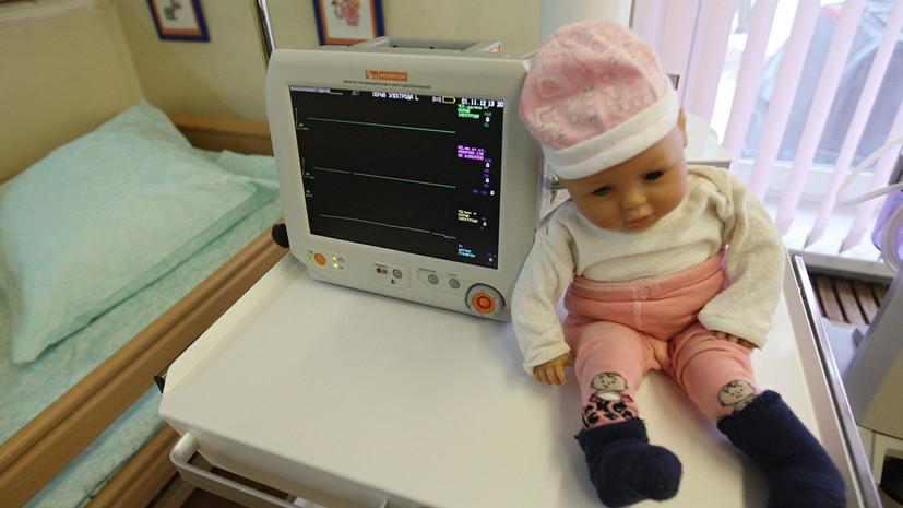 Кузнецова прокомментировала инициативу выселить онкобольных детей из дома в Москве