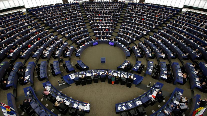 В Европарламент внесён проект резолюции о свободе слова на Украине