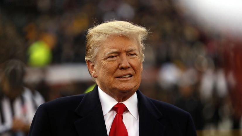 Трамп заявил, что военные достроят стену на южной границе США