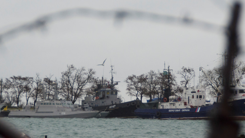 Минюст ответил навопросы ЕСПЧ позадержанию украинских моряков