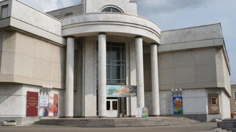 Названа дата открытия обновлённого музея братьев Васнецовых в Кирове