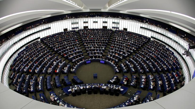 Европарламент введёт гуманитарные визы для просителей убежища