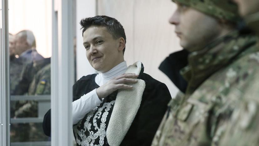 Савченко заявила о прекращении сухой голодовки