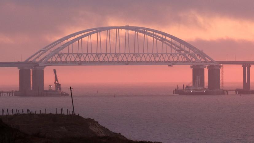 В Раде выразили надежду на уничтожение Крымского моста инопланетянами