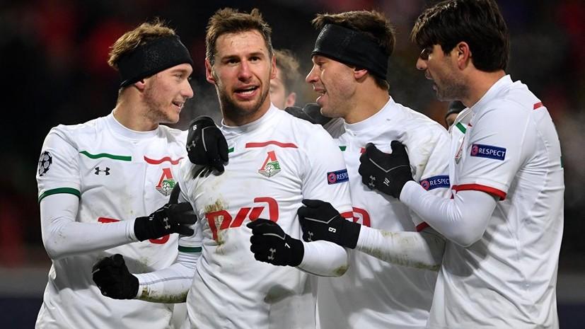 Смолов не попал в стартовый состав «Локомотива» на матч Лиги чемпионов с «Шальке»