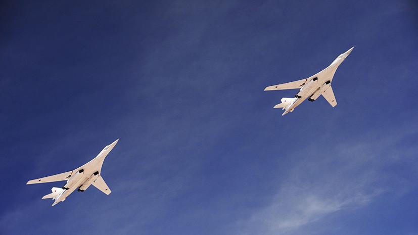 В МИД России оценили заявление Помпео о полёте Ту-160 в Венесуэлу