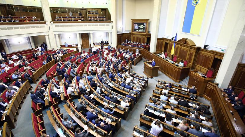 Экс-депутат Рады оценил украинский опрос о разрыве договора о дружбе с Россией