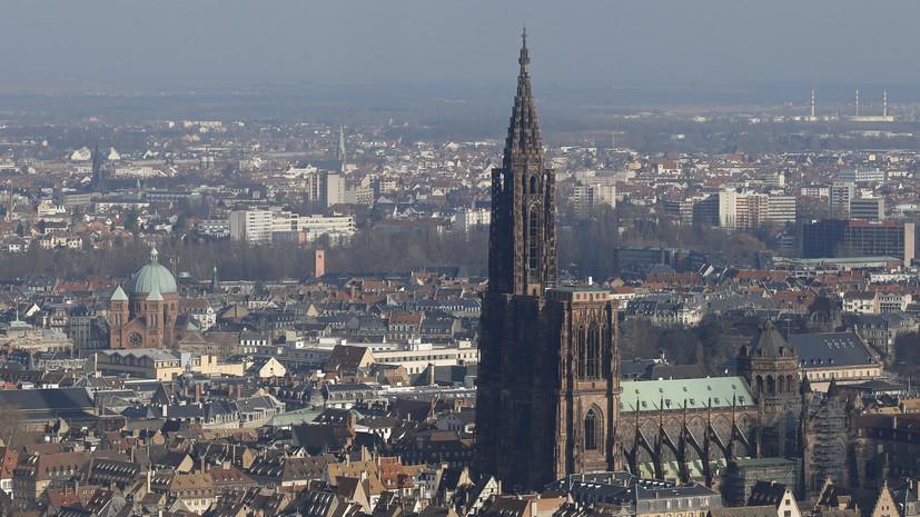 СМИ сообщили о стрельбе на рождественской ярмарке в Страсбурге