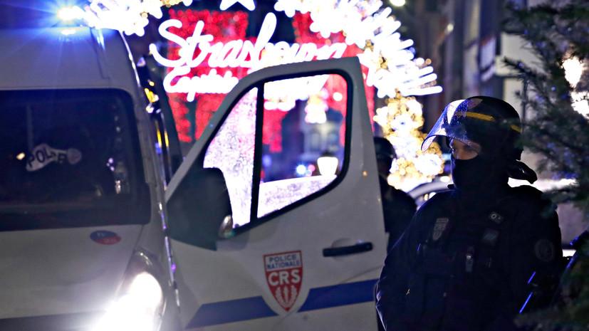 Ростуризм призвал к бдительности из-за стрельбы на ярмарке в Страсбурге