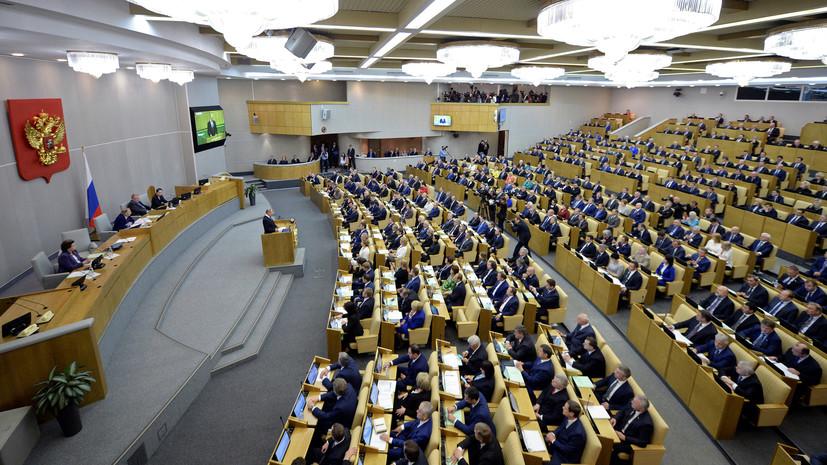 В Госдуме ответили на слова Порошенко об инциденте в Керченском проливе