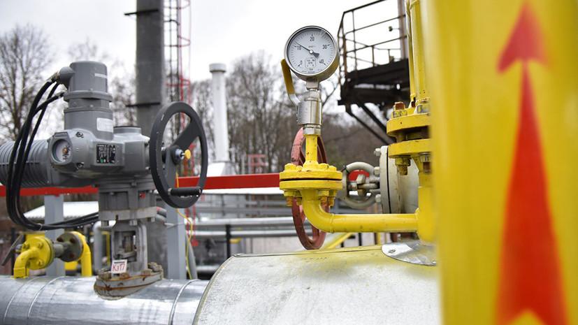 Эксперт оценил данные о рекордной цене на европейский газ для Украины