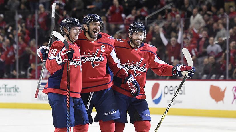 «Играю в лучший хоккей за последние 13 лет»: Овечкин оформил 21-й хет-трик в НХЛ и первым забросил 25 шайб в сезоне