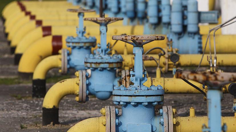 На Украине заявили о высокой закупочной стоимости газа