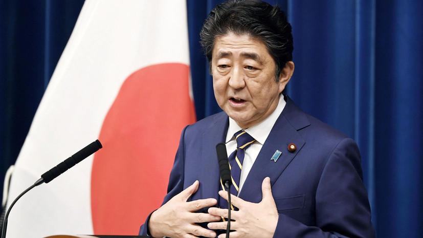 Абэ назвал уходящий год поворотным для отношений Японии и России