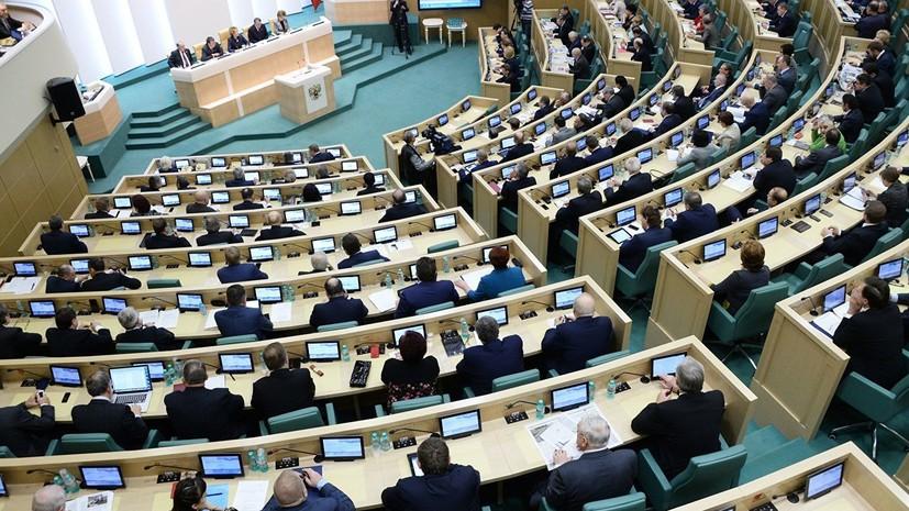 В Совфеде прокомментировали заявление Порошенко о «войне»