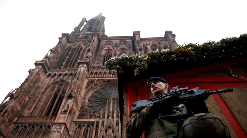 Мэр Страсбурга назвал стрельбу в городе терактом