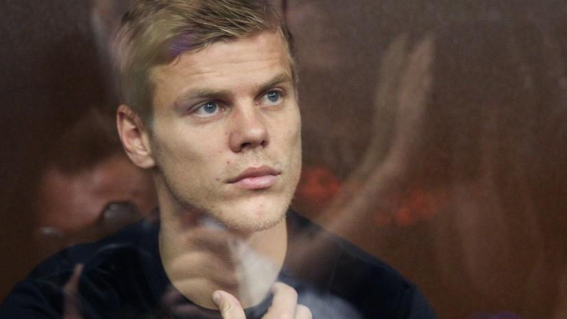 Адвокат Кокорина рассказала о возможных последствиях пребывания в СИЗО для футболиста