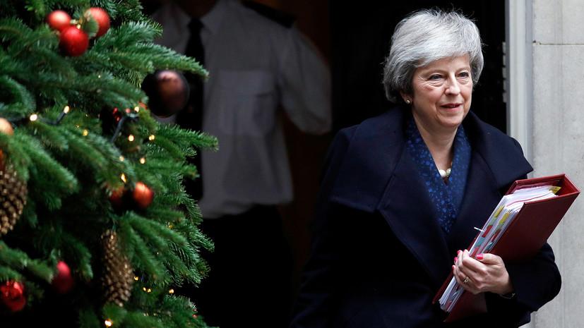 «Недовольство очень велико»: Консервативная партия Великобритании рассмотрит вопрос о вынесении вотума недоверия Мэй