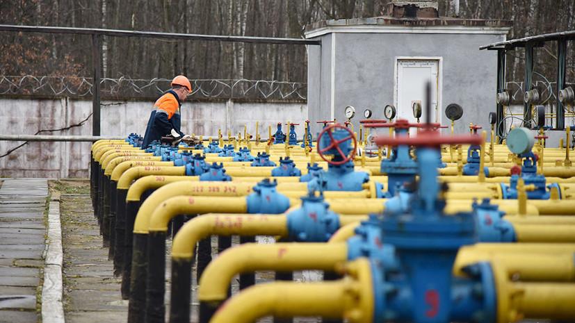 Эксперт объяснил закупку Украиной газа в Европе по рекордно высокой цене