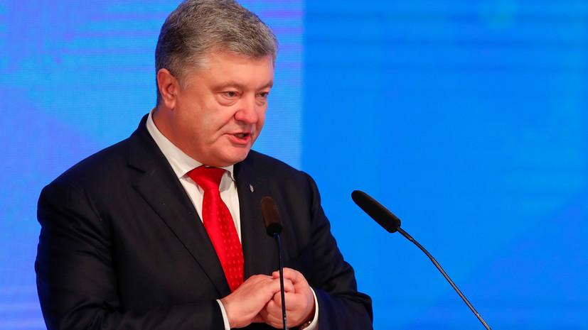 СМИ: Порошенко примет участие в «объединительном соборе»