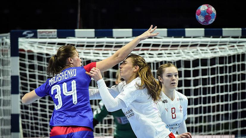 Russian women's handball team ...