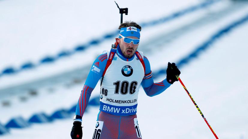Полиция Австрии обвинила российских биатлонистов в нарушении антидопинговых правил