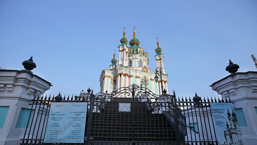 В Андреевской церкви пройдёт первое служение Вселенского патриархата